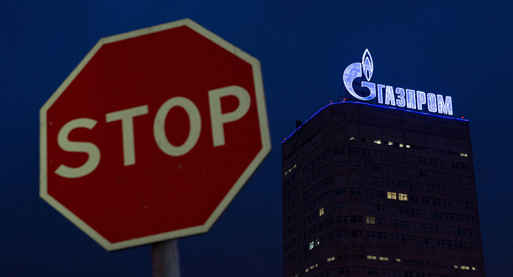 'Gazprom özel Türk dağıtıcılar için indirimi iptal etti'
