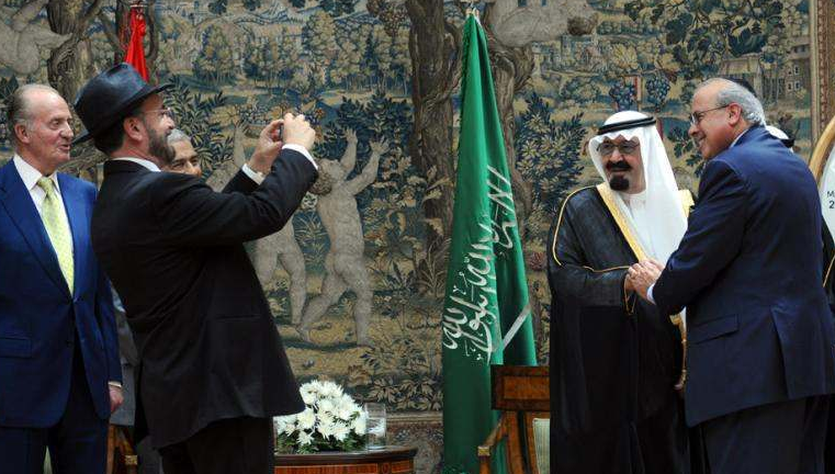 'İsrail heyeti Suudi Arabistan'ı gizlice ziyaret etti'