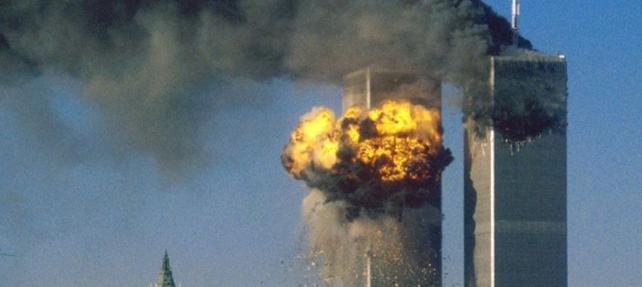 11 Eylül için ABD'den İran'a 10 milyar dolar tazminat kararı