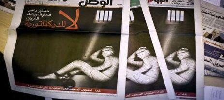 """12 gazete, 5 TV kanalı grevde: """"Mısır'a faşizm geliyor"""""""