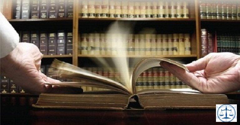 Hukukçuları 'cehalet'ten kurtaracak 15 kısa kitap özeti