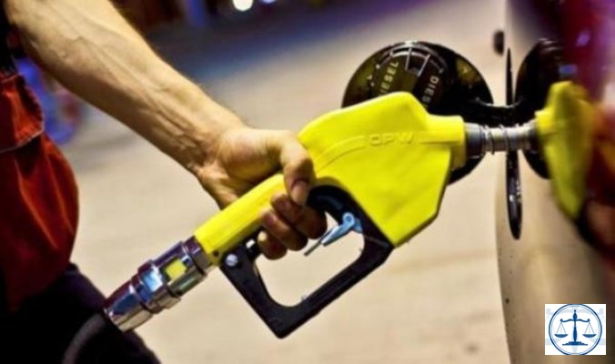Petrol şirketlerine rekabet soruşturması