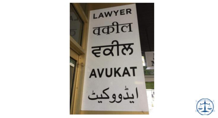 5 Dilde Avukat