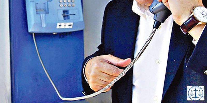 Ankesörlü telefon da yeterli delil sayılmıyor