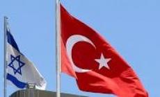 Türkiye İsraili bağışladı ama....